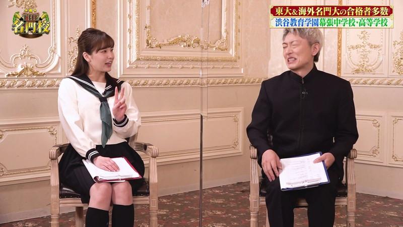 【角谷暁子キャプ画像】テレビ東京の女子アナがセーラー服コスプレしてるwwww 23