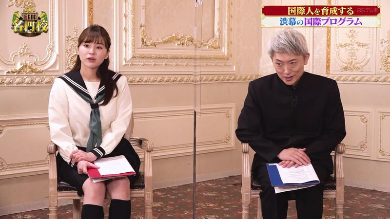 【角谷暁子キャプ画像】テレビ東京の女子アナがセーラー服コスプレしてるwwww 25