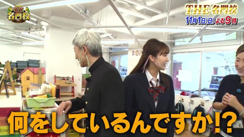 【角谷暁子キャプ画像】テレビ東京の女子アナがセーラー服コスプレしてるwwww 26