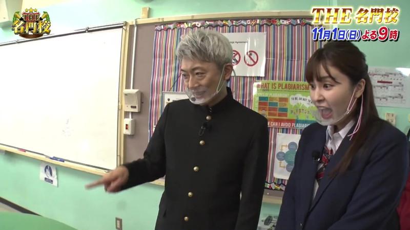 【角谷暁子キャプ画像】テレビ東京の女子アナがセーラー服コスプレしてるwwww 27