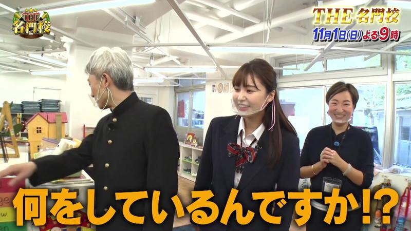【角谷暁子キャプ画像】テレビ東京の女子アナがセーラー服コスプレしてるwwww 28