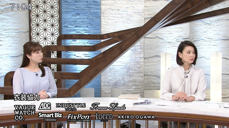 【角谷暁子キャプ画像】テレビ東京の女子アナがセーラー服コスプレしてるwwww 32