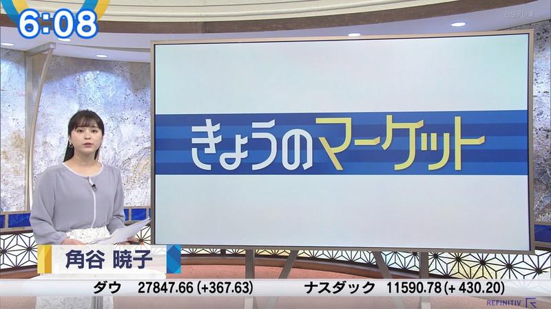 【角谷暁子キャプ画像】テレビ東京の女子アナがセーラー服コスプレしてるwwww 35