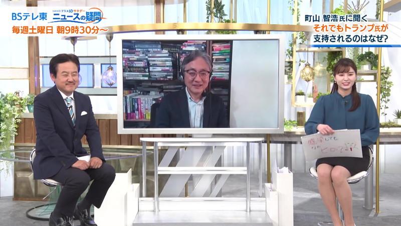 【角谷暁子キャプ画像】テレビ東京の女子アナがセーラー服コスプレしてるwwww 43