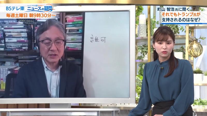 【角谷暁子キャプ画像】テレビ東京の女子アナがセーラー服コスプレしてるwwww 46