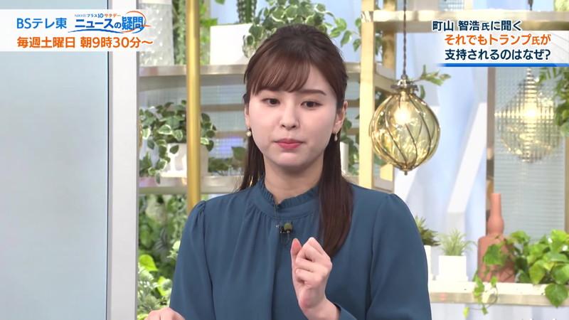【角谷暁子キャプ画像】テレビ東京の女子アナがセーラー服コスプレしてるwwww 47