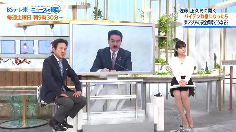 【角谷暁子キャプ画像】テレビ東京の女子アナがセーラー服コスプレしてるwwww 51