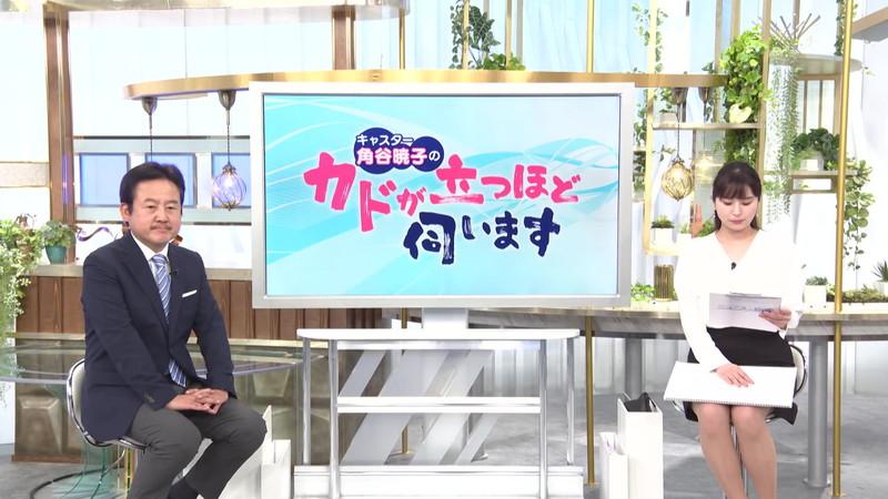 【角谷暁子キャプ画像】テレビ東京の女子アナがセーラー服コスプレしてるwwww 52