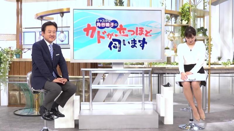 【角谷暁子キャプ画像】テレビ東京の女子アナがセーラー服コスプレしてるwwww 53