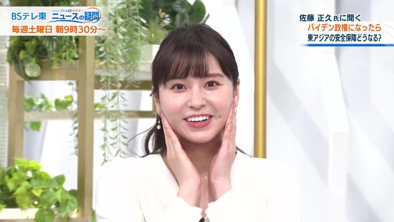 【角谷暁子キャプ画像】テレビ東京の女子アナがセーラー服コスプレしてるwwww 57