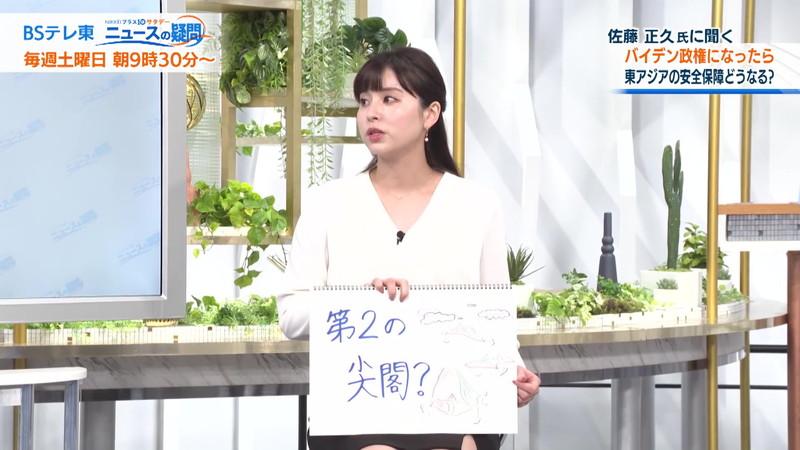 【角谷暁子キャプ画像】テレビ東京の女子アナがセーラー服コスプレしてるwwww 60