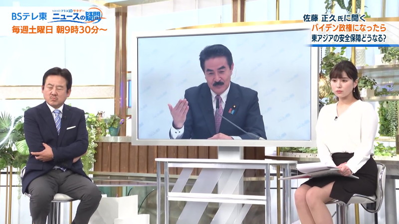 【角谷暁子キャプ画像】テレビ東京の女子アナがセーラー服コスプレしてるwwww 61
