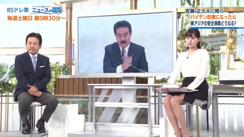 【角谷暁子キャプ画像】テレビ東京の女子アナがセーラー服コスプレしてるwwww 62