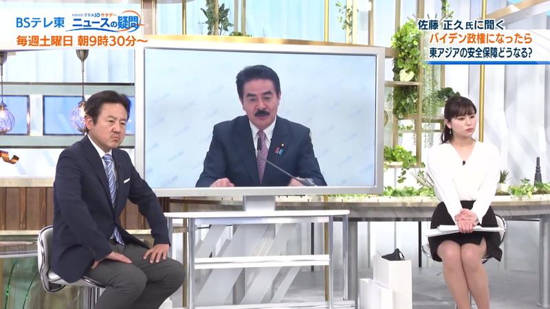 【角谷暁子キャプ画像】テレビ東京の女子アナがセーラー服コスプレしてるwwww 63
