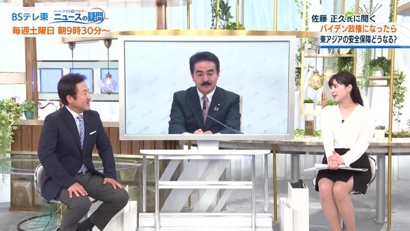 【角谷暁子キャプ画像】テレビ東京の女子アナがセーラー服コスプレしてるwwww 64