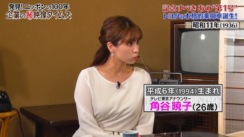 【角谷暁子キャプ画像】テレビ東京の女子アナがセーラー服コスプレしてるwwww 66