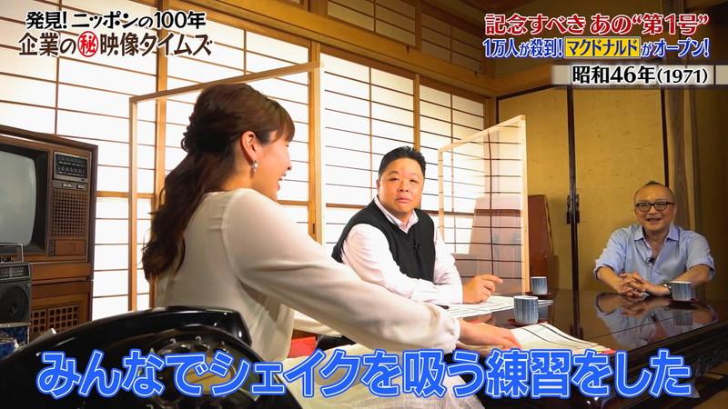 【角谷暁子キャプ画像】テレビ東京の女子アナがセーラー服コスプレしてるwwww 67