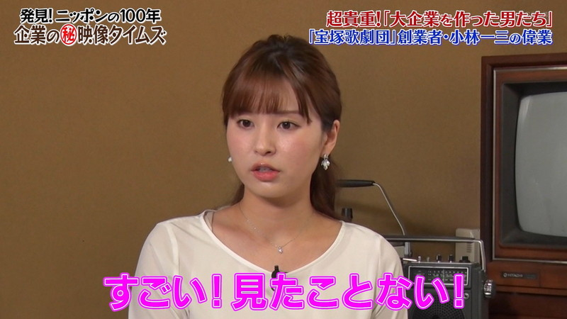 【角谷暁子キャプ画像】テレビ東京の女子アナがセーラー服コスプレしてるwwww 68