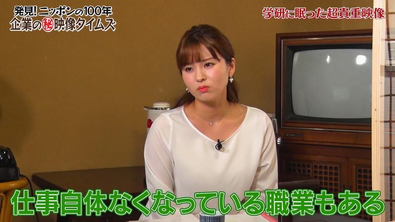 【角谷暁子キャプ画像】テレビ東京の女子アナがセーラー服コスプレしてるwwww 69