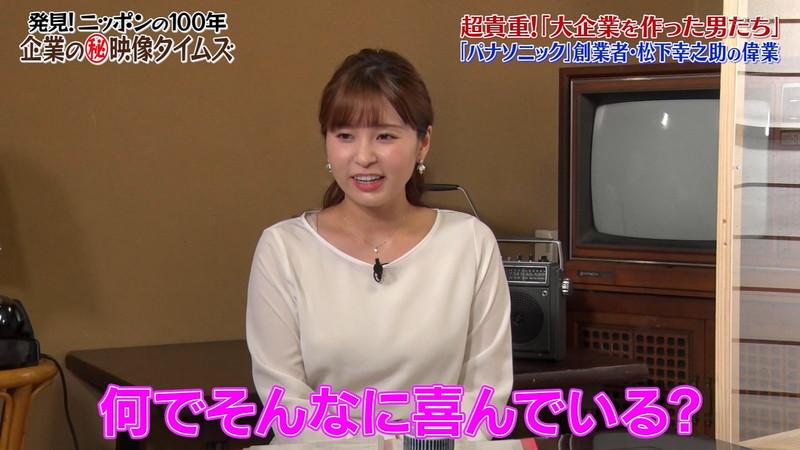 【角谷暁子キャプ画像】テレビ東京の女子アナがセーラー服コスプレしてるwwww 70