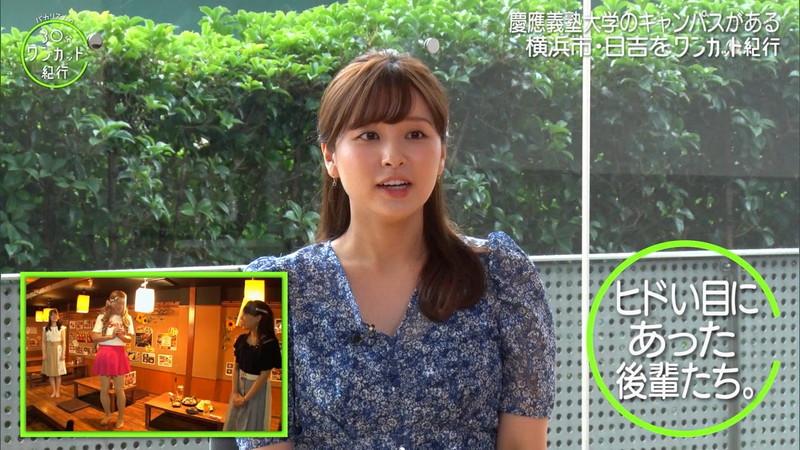 【角谷暁子キャプ画像】テレビ東京の女子アナがセーラー服コスプレしてるwwww 72