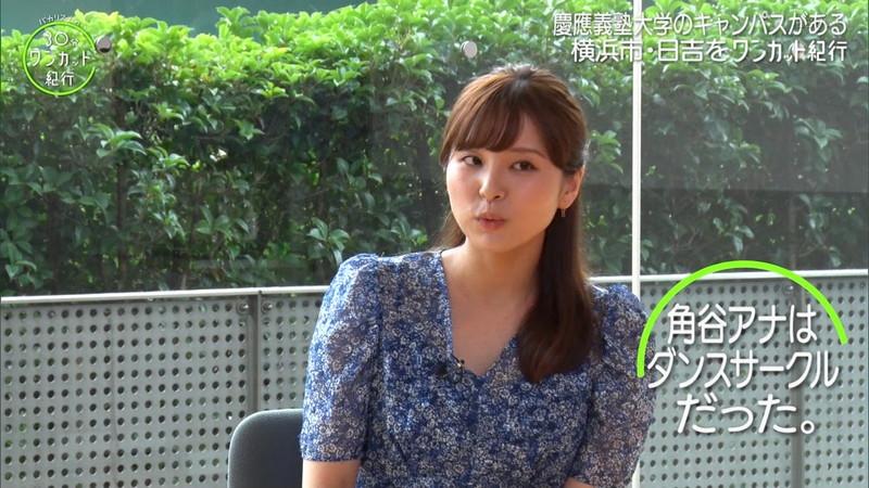 【角谷暁子キャプ画像】テレビ東京の女子アナがセーラー服コスプレしてるwwww 74