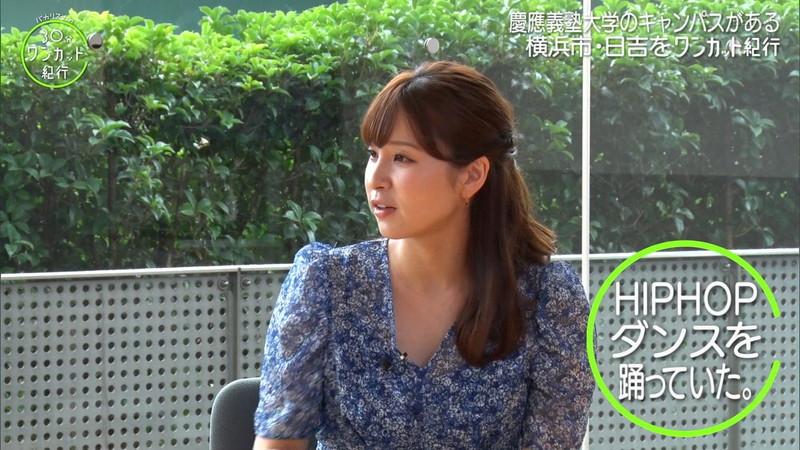 【角谷暁子キャプ画像】テレビ東京の女子アナがセーラー服コスプレしてるwwww 75