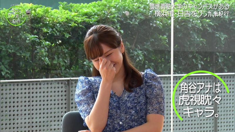 【角谷暁子キャプ画像】テレビ東京の女子アナがセーラー服コスプレしてるwwww 76