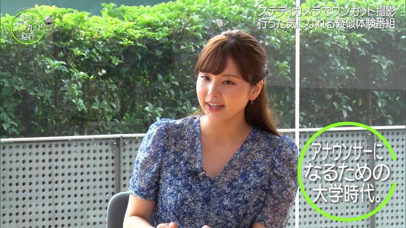 【角谷暁子キャプ画像】テレビ東京の女子アナがセーラー服コスプレしてるwwww 78