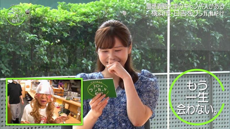 【角谷暁子キャプ画像】テレビ東京の女子アナがセーラー服コスプレしてるwwww 79