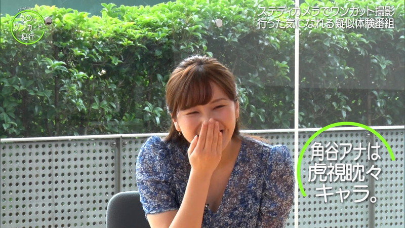 【角谷暁子キャプ画像】テレビ東京の女子アナがセーラー服コスプレしてるwwww 80