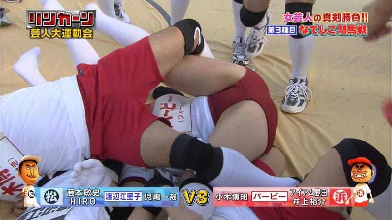 【放送事故エロ画像】テレビ放送中に起きた不意のラッキーエロシーン!