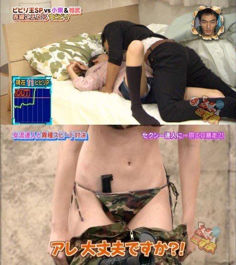 【放送事故エロ画像】テレビ放送中に起きた不意のラッキーエロシーン! 35