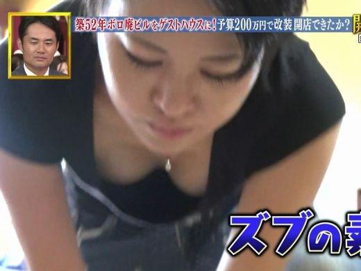 【放送事故エロ画像】テレビ放送中に起きた不意のラッキーエロシーン! 40
