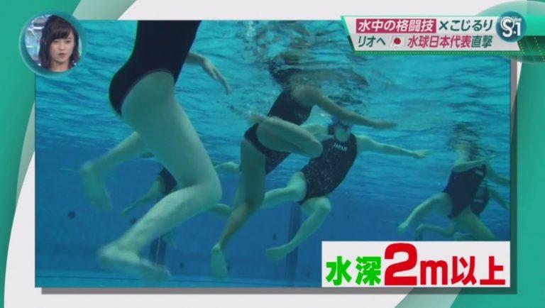 【放送事故エロ画像】テレビ放送中に起きた不意のラッキーエロシーン! 42