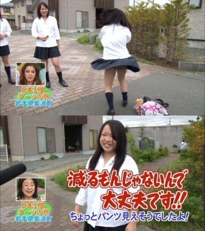 【放送事故エロ画像】テレビ放送中に起きた不意のラッキーエロシーン! 62