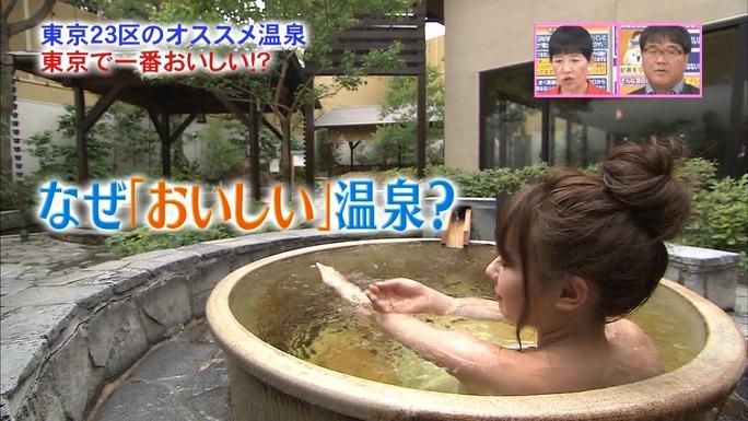【山田菜々キャプ画像】温泉レポートや始球式等など元アイドルのお宝シーン 03