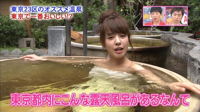 【山田菜々キャプ画像】温泉レポートや始球式等など元アイドルのお宝シーン 05