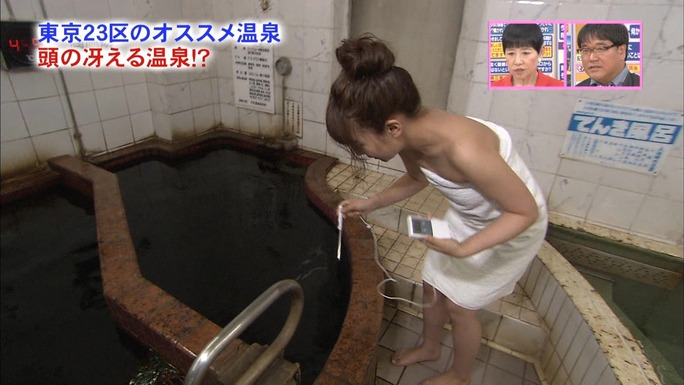 【山田菜々キャプ画像】温泉レポートや始球式等など元アイドルのお宝シーン 07