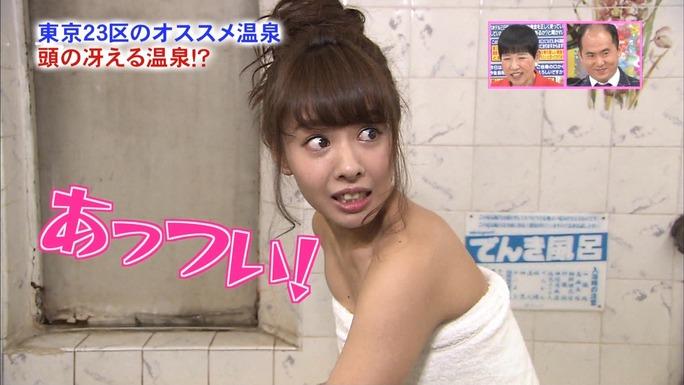 【山田菜々キャプ画像】温泉レポートや始球式等など元アイドルのお宝シーン 10