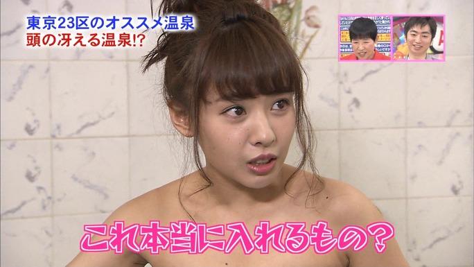 【山田菜々キャプ画像】温泉レポートや始球式等など元アイドルのお宝シーン 12
