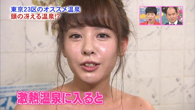 【山田菜々キャプ画像】温泉レポートや始球式等など元アイドルのお宝シーン 13
