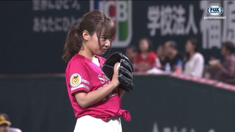 【山田菜々キャプ画像】温泉レポートや始球式等など元アイドルのお宝シーン 23