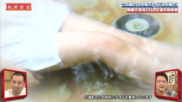 【山田菜々キャプ画像】温泉レポートや始球式等など元アイドルのお宝シーン 33