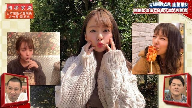 【山田菜々キャプ画像】温泉レポートや始球式等など元アイドルのお宝シーン 39