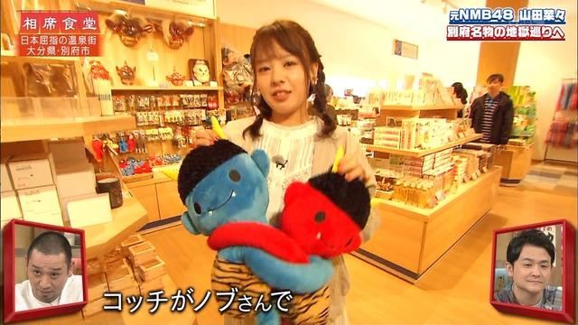 【山田菜々キャプ画像】温泉レポートや始球式等など元アイドルのお宝シーン 46