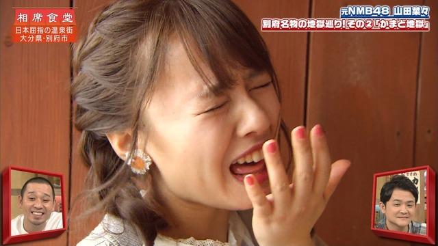 【山田菜々キャプ画像】温泉レポートや始球式等など元アイドルのお宝シーン 51