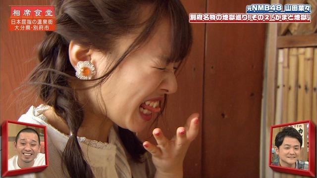 【山田菜々キャプ画像】温泉レポートや始球式等など元アイドルのお宝シーン 53