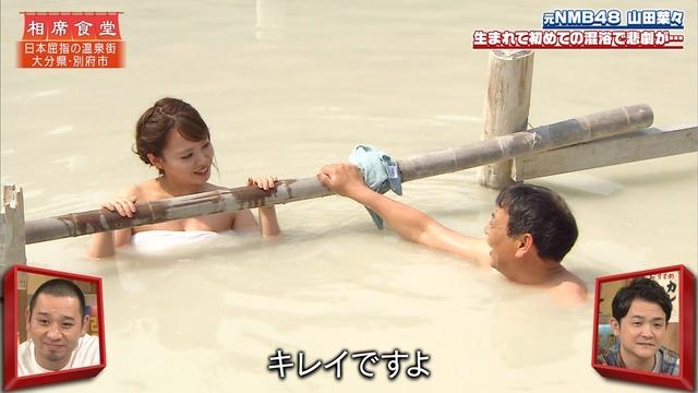 【山田菜々キャプ画像】温泉レポートや始球式等など元アイドルのお宝シーン 62