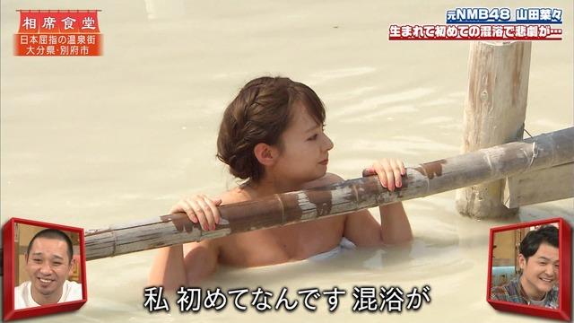 【山田菜々キャプ画像】温泉レポートや始球式等など元アイドルのお宝シーン 64